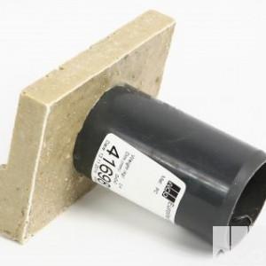 Торцева стінка Self Euromini, з відводом DN50